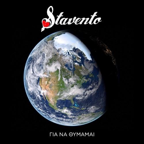 Stavento - Για Να Θυμάμαι